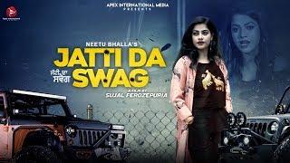 JATTI DA SWAG ( Official ) NEETU BHALLA Latest Punjabi Songs 2019