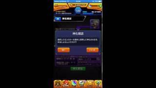 徳川家康を神化する動画です!笑笑.