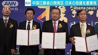 中国のハイテク拠点が日本企業重視「もっと投資を」(19/05/31)