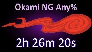 Okami in 2:26:20 [WORLD RECORD] - New Game Any% Speedrun