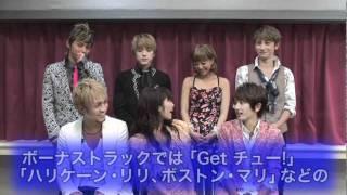 AAA / BEST ALBUM『#AAABEST』スペシャルコメント