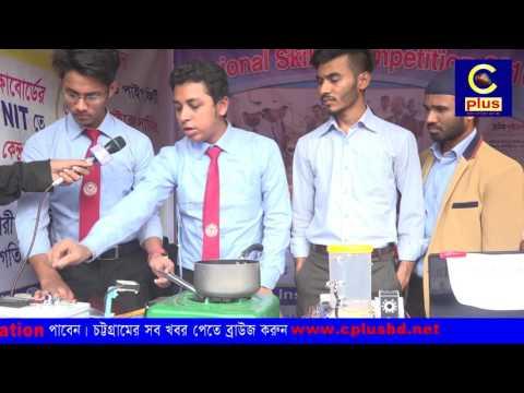 Digital Innovation Fair In Chittagong