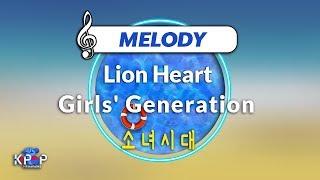 [KPOP MR 노래방] Lion Heart - 소녀시대 (With Melody Ver.)ㆍLion Hear…