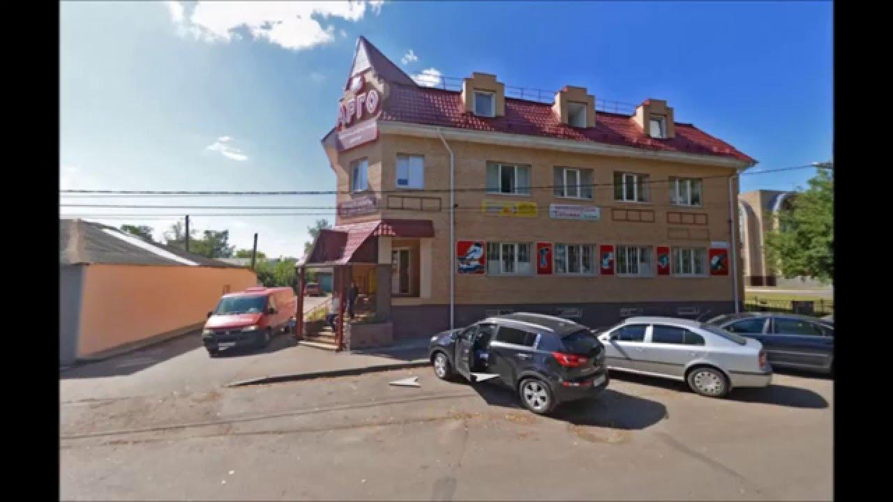 Озёры, Московской области - 0. От