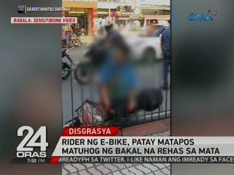 24 Oras: Rider ng e-bike, patay matapos matuhog ng bakal na rehas sa mata
