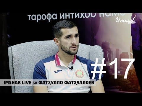 Imshab LIVE бо Фатхулло Фатхуллоев. #17