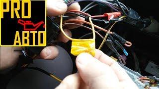 видео Как подключить сабвуфер к автомагнитоле - схема правильного подключения + Видео