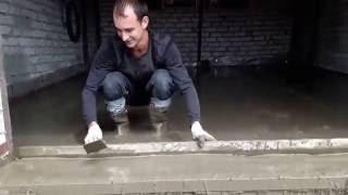 Заливка пола бетоном  в гараже по маекам.(Описание., 2016-07-11T10:53:34.000Z)