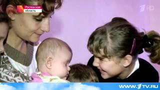 В Ростовской области люди, оказавшиеся в трудной жизненной ситуации, находят помощь в приюте   Первы