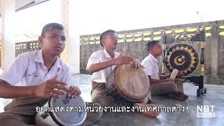Dikir Hulu Performance is a folk song performance that plays an imp...