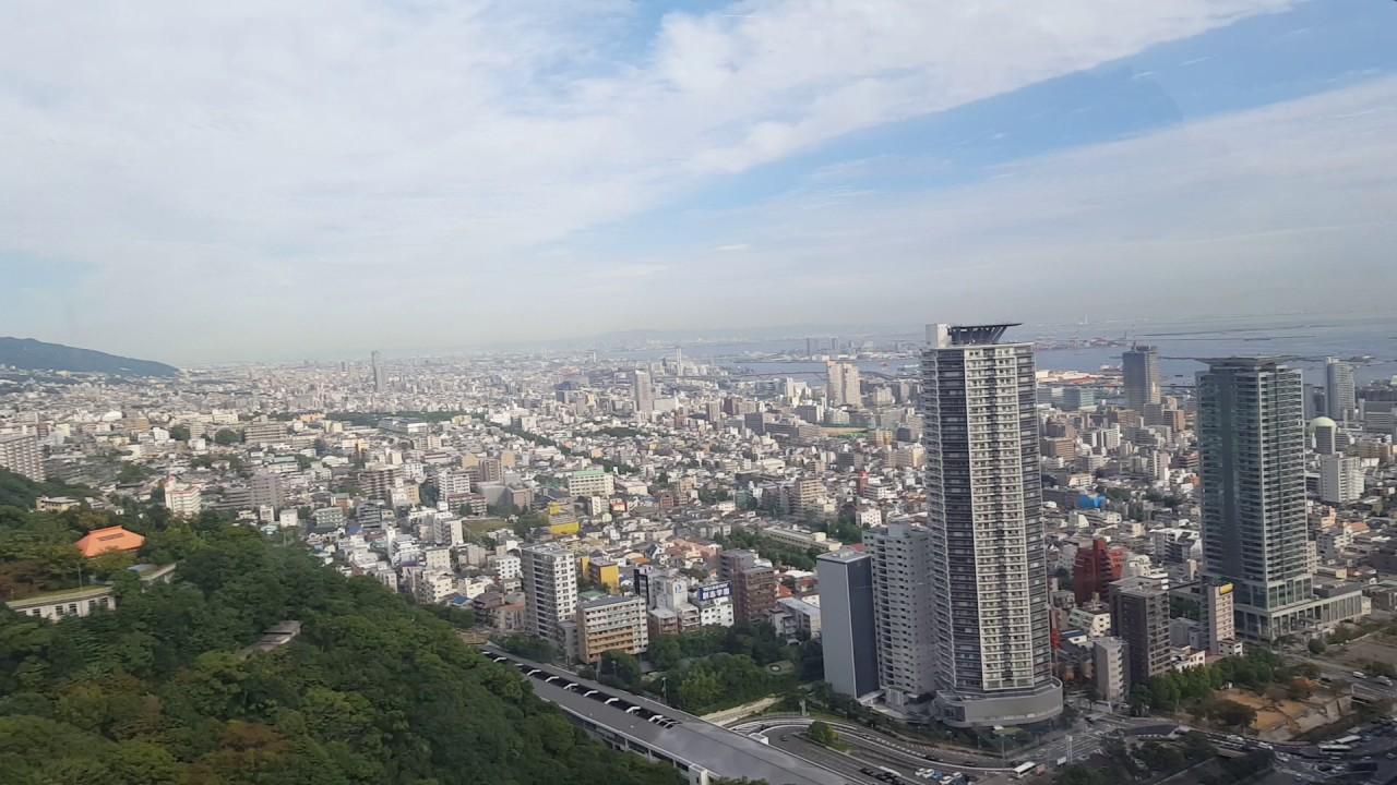 نتيجة بحث الصور عن أوساكا-كوبي في اليابان
