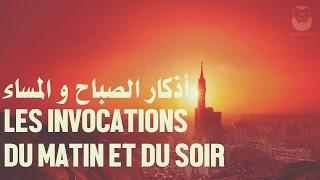 Les invocations du matin et du soir (arabe/français)