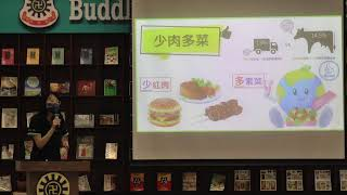 Publication Date: 2021-06-24 | Video Title: 佛教黃焯菴小學