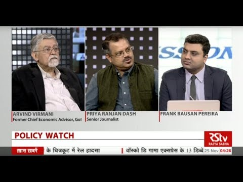 Policy Watch Episode - 296| Achieving 8.5% Growth|15th Finance Commission