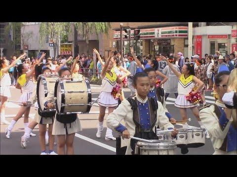 鎌倉女子大学中・高等部マーチングバンド チアリーディング 藤沢市民祭り2016
