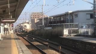 阪神8000系8243F直通特急姫路行き 藤江駅通過