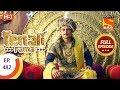 Tenali Rama - Ep 482 - Full Episode - 8th May, 2019