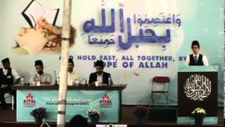 Majlis Atfalul Ahmadiyya Canada - Nationa Ijtima 2015