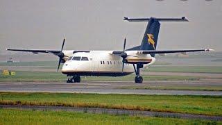 Bangladesh Sylhet GMG Airlines
