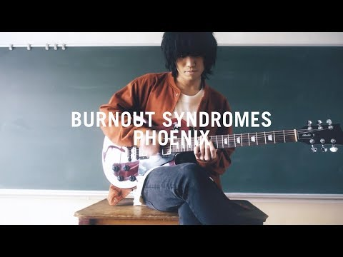 BURNOUT SYNDROMES 『PHOENIX』Music Video(TVアニメ「ハイキュー!! TO THE TOP」オープニングテーマ)