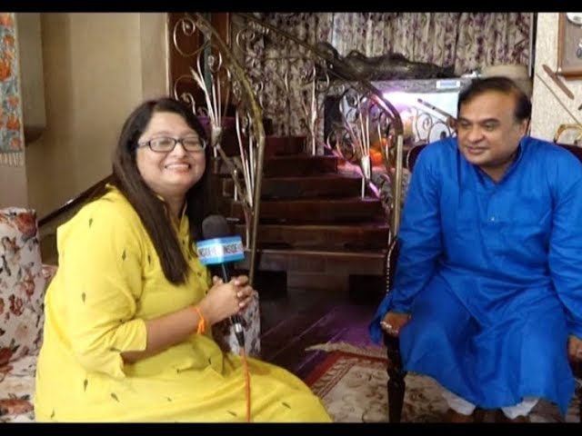 Himanta Biswa Sarma's exclusive Interview with Afrida Hussain