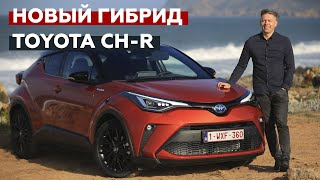 Тест-драйв 2-литрового гибрида Toyota C-HR | Big Test с Сергеем Волощенко