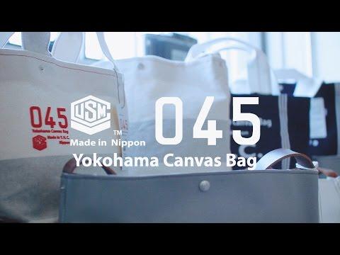 横濱帆布鞄 [045 Yokohama Canvas Bag]