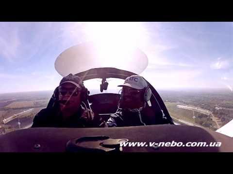 Полет на самолете Aquila во Львове