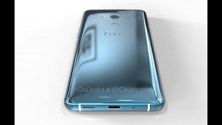 HTC U11 Plus Render Video and Specs NO BEZEL | Samsung Bixby 2.0 Details