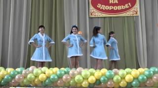 Команда студентов Чебоксарского медицинского колледжа(, 2014-03-29T21:40:11.000Z)