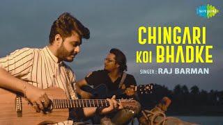 Chingari Koi Bhadke | Raj Barman | Official Music Video | Recreation | Cover Song