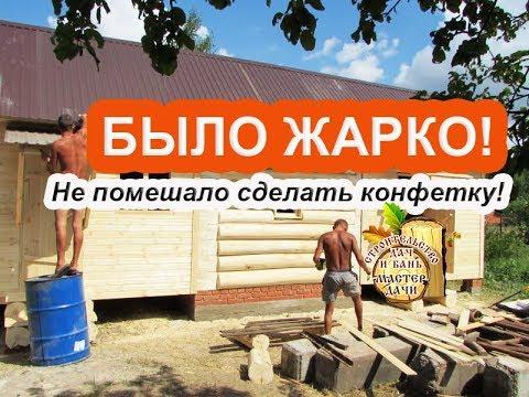 НОВАЯ Баня 3 на 9 с хозблоком для дачи / Баня из бревна с хозблоком / Проект бани с хозблоком