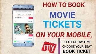 How to book movie tickets online in bookmyshow |Telugu|