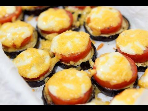 БАКЛАЖАНЫ С ПОМИДОРАМИ И СЫРОМ \ Баклажаны с чесноком \ Рецепт с баклажанами \ Баклажаны в духовке