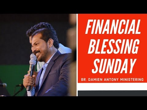 Financial Blessing Prayer | р┤╕р┤╛р┤ор╡Нр┤кр┤др╡Нр┤др┤┐р┤Х р┤╡р┤┐р┤Яр╡Бр┤др╡╜ р┤кр╡Нр┤░р┤╛р╡╝р┤др╡Нр┤ер┤и | Br. Damien Antony