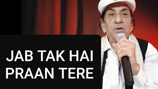 Jab Tak Hai Praan Tere,Hindi Bhajan, Lyrics Singer Kishin Juriani