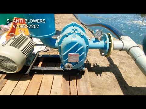 5 Hp #roots Blower ,Biofloc Air Pump,# Aquaculture , Shanti Blower, Biofloc Roots Blower, Biofloc ,