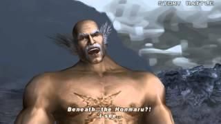 Tekken: Dark Resurrection (PSP) walkthrough - Heihachi