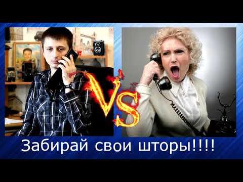 Мошеннический интернет магазин качает права)))