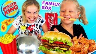 ДОМАШНЯЯ ЕДА против БУРГЕР КИНГА / Что вкуснее? / вкусный челлендж пробуем фаст-фуд и домашнею еду