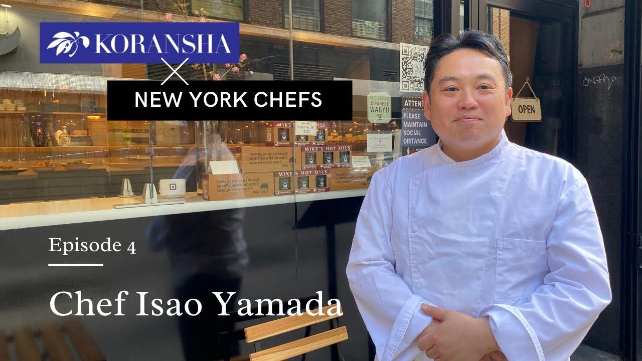 Episode 4 : KORANSHA x NY Chefs - Chef Isao Yamada, Executive Chef
