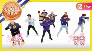 [Weekly Idol EP.381] Stray Kids's Random Play Dance Challenge!