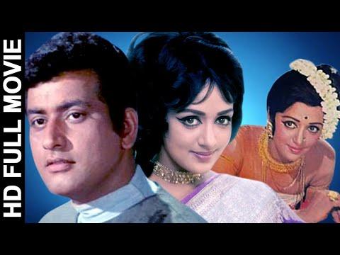 Sanyasi | Manoj Kumar & Hema Malini | 1975 | HD