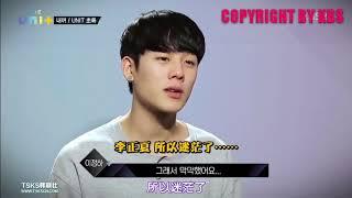 [中字] The UNIT Ep12 李正夏因腳傷未能參與舞蹈 成員們都感受到他的失落