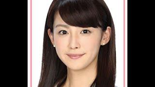 フジ新人アナ・宮司愛海が可愛すぎるとネット上で話題に 「愛がいつも満...