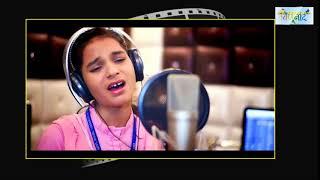 Bata Mere Yaar Sudama Video Sample Karaoke