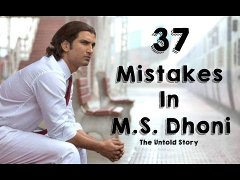 37 Crazy Mistakes in  MS DHONI The Untold...