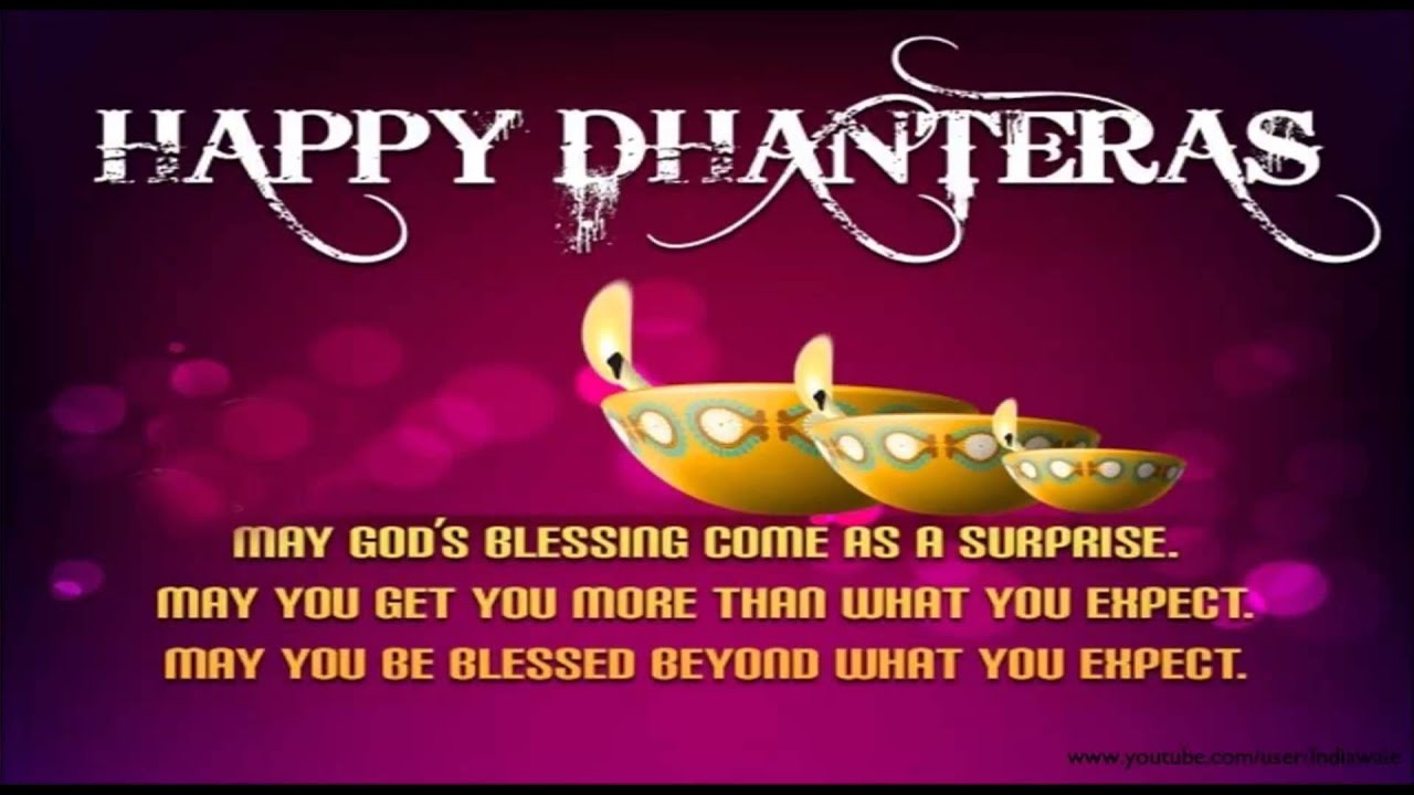 Happy Diwali And Dhanteras Wallpapers: Latest Happy Dhanteras Greetings, SMS, Best Wishes