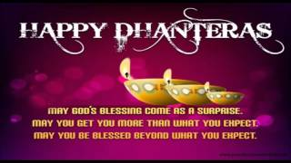 Latest Happy Dhanteras greetings, SMS, Best wishes, Wallpapers, Happy Dhanteras music Video
