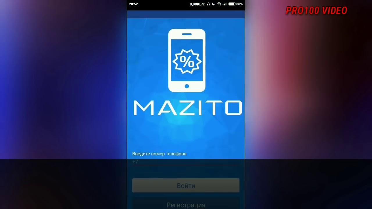 Заработок через Телефон на Автомате | MAZITO-Лучший Пассивный Заработок в Интернете